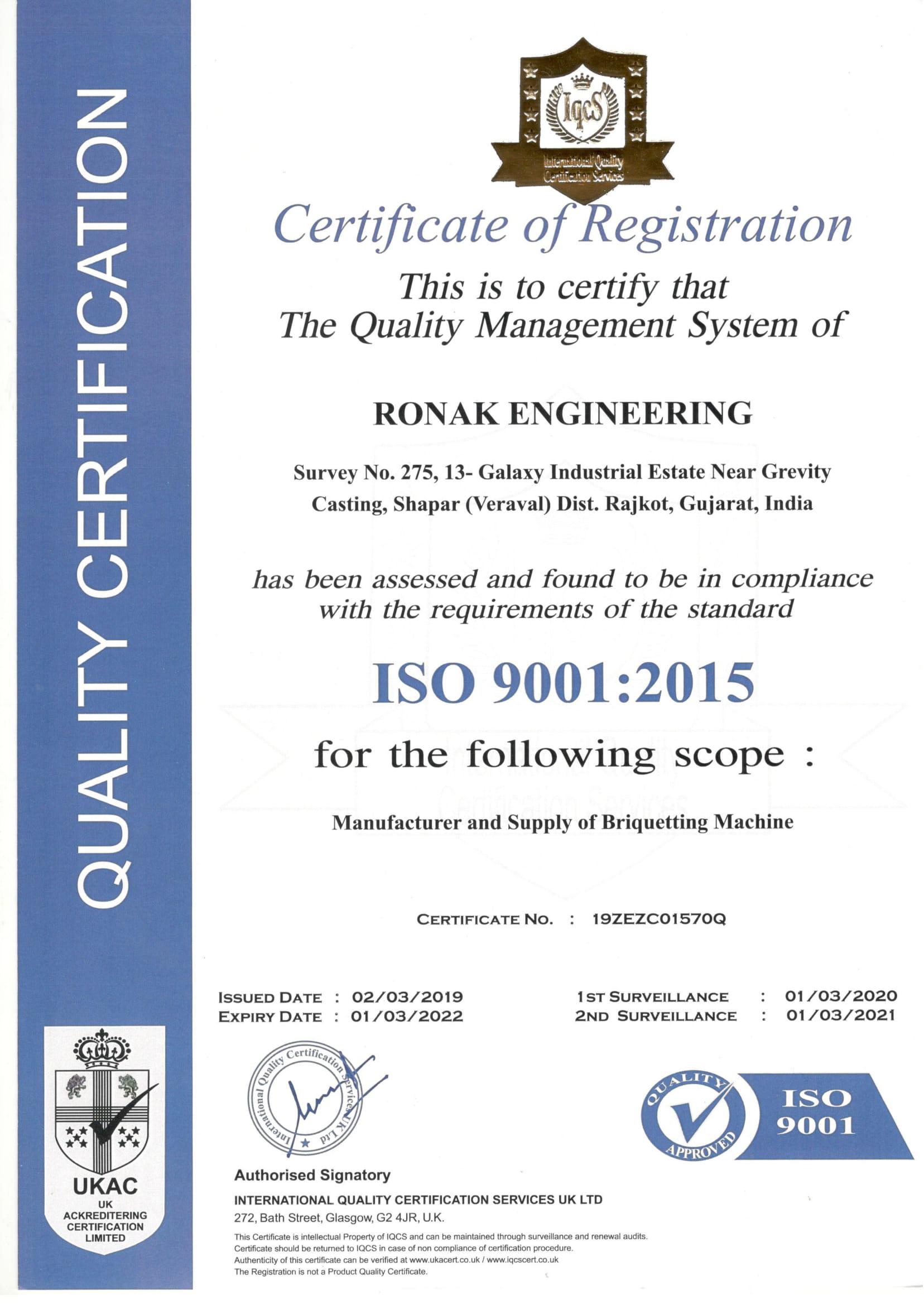 ronakeng ISO